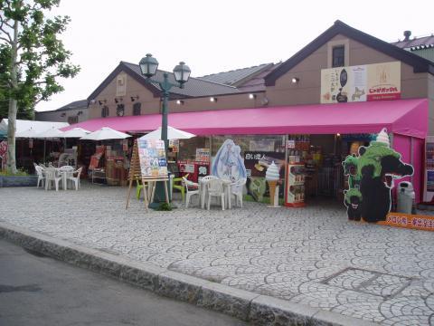 小樽屋 運河本店