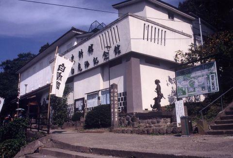 写真:白虎隊記念館