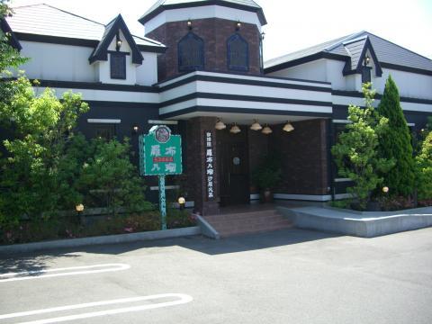 羅布乃瑠沙羅英慕 福島店