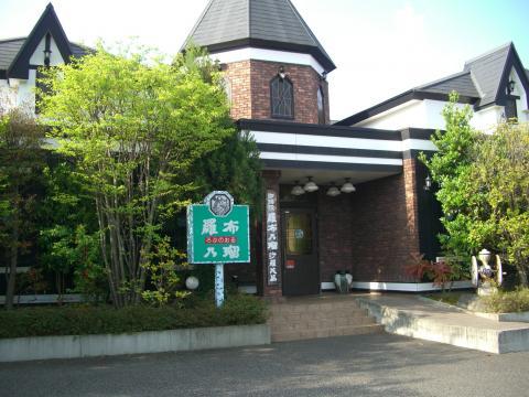 羅布乃瑠沙羅英慕 郡山店