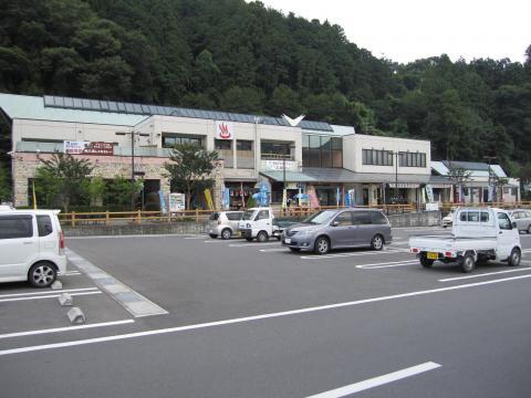 写真:道の駅 奥久慈だいご