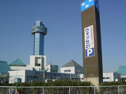 写真:銚子ポートタワー