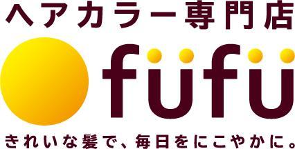ヘアカラー専門店fufuイオン南松本店