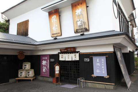 横笛蔵元 伊東酒造株式会社
