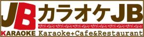 カラオケJB三田洞店