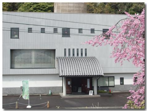 伊賀伝統伝承館 伊賀くみひも「組匠の里」