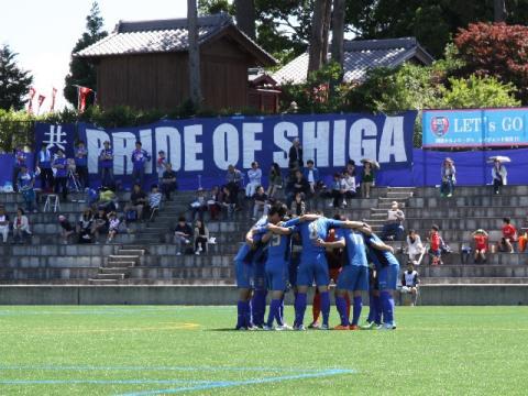 レイジェンド滋賀FC