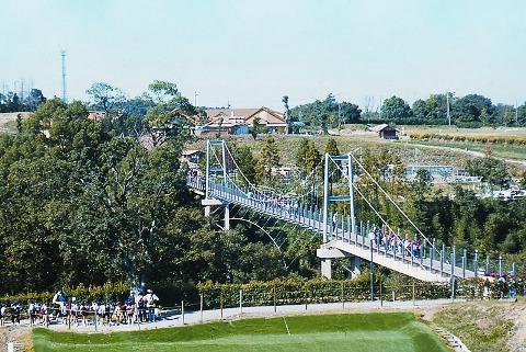 堺・緑のミュージアム ハーベストの丘のつり橋