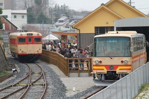 写真:有田川鉄道公園