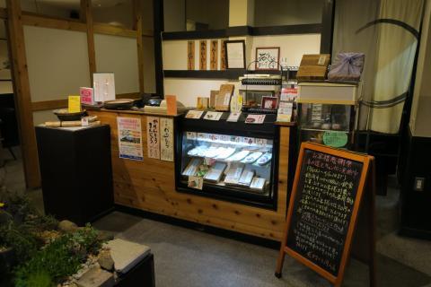 和cafe 花かまくら円山店