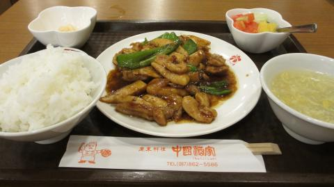 廣東料理 中國酒家