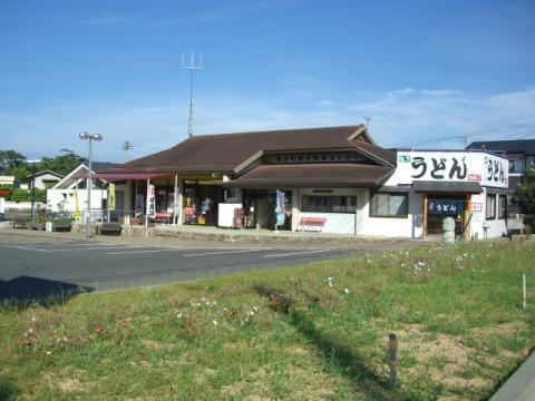 道の駅 津田の松原