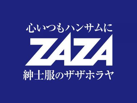紳士服のザザホラヤ 小倉総本店