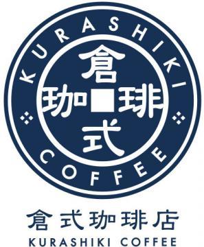 倉式珈琲店 御経塚店