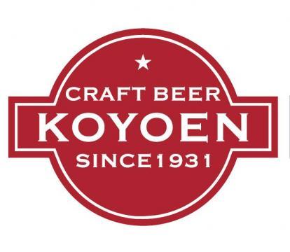 CRAFT BEER KOYOEN(クラフトビヤ コウヨウエン) KITTE名古屋店