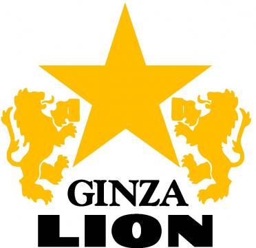 銀座ライオン 一番町店