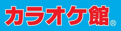 カラオケ館町田木曽店