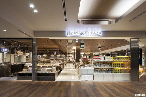 東京湾アクアライン 海ほたるPA ショッピング「ウミナカプラザ」