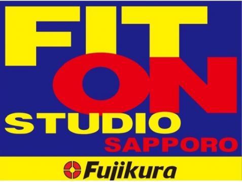 フジクラ・FIT-ONスタジオ札幌