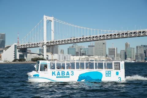 水陸両用バス TOKYO NO KABA