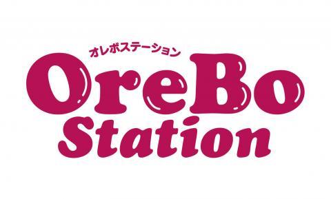 オレボステーション北鯖江パーキングエリア(上り)