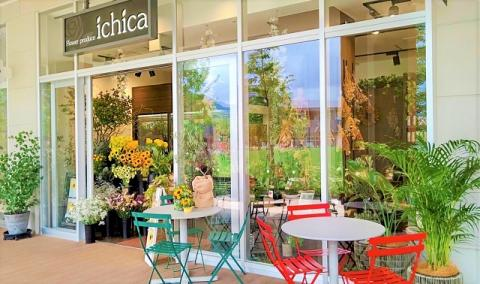 Flower produce ichica ブランチ大津京店