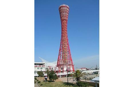 写真:神戸ポートタワー