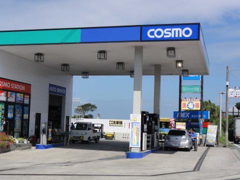 コスモ 石油